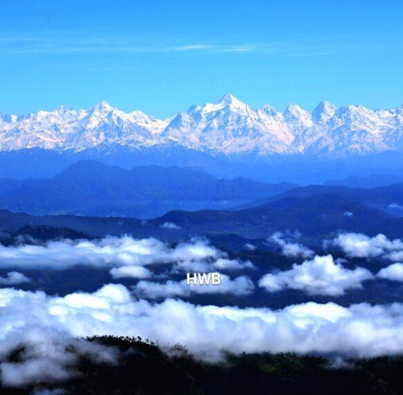 Darjeeling :Queen of Hills