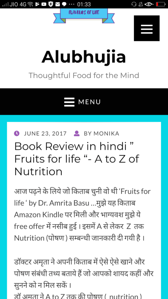 Fruits for Life Book review in Hindi