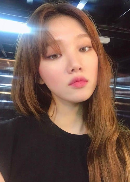 Lee Sung Kyung Height Weight Age Body Statistics