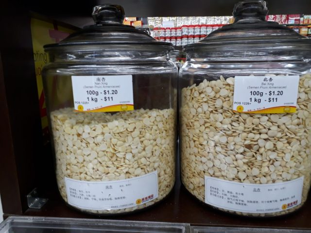 Northen and Southern apricot kernels as sold in a Chinese medicine store