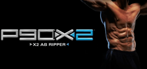 The Best P90X2 Ab Ripper Overwiev – Ultimate Guide
