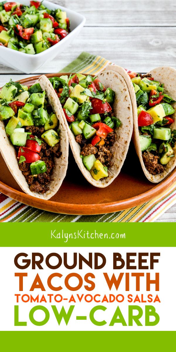 Pinterest image for Ground Beef Tacos with Tomato-Avocado Salsa