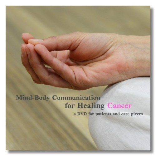 Mind-Body Communication DVD