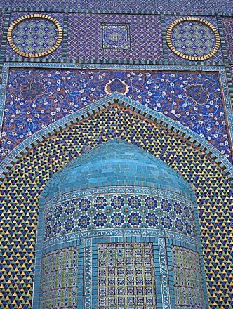 Mazar mosque exterior