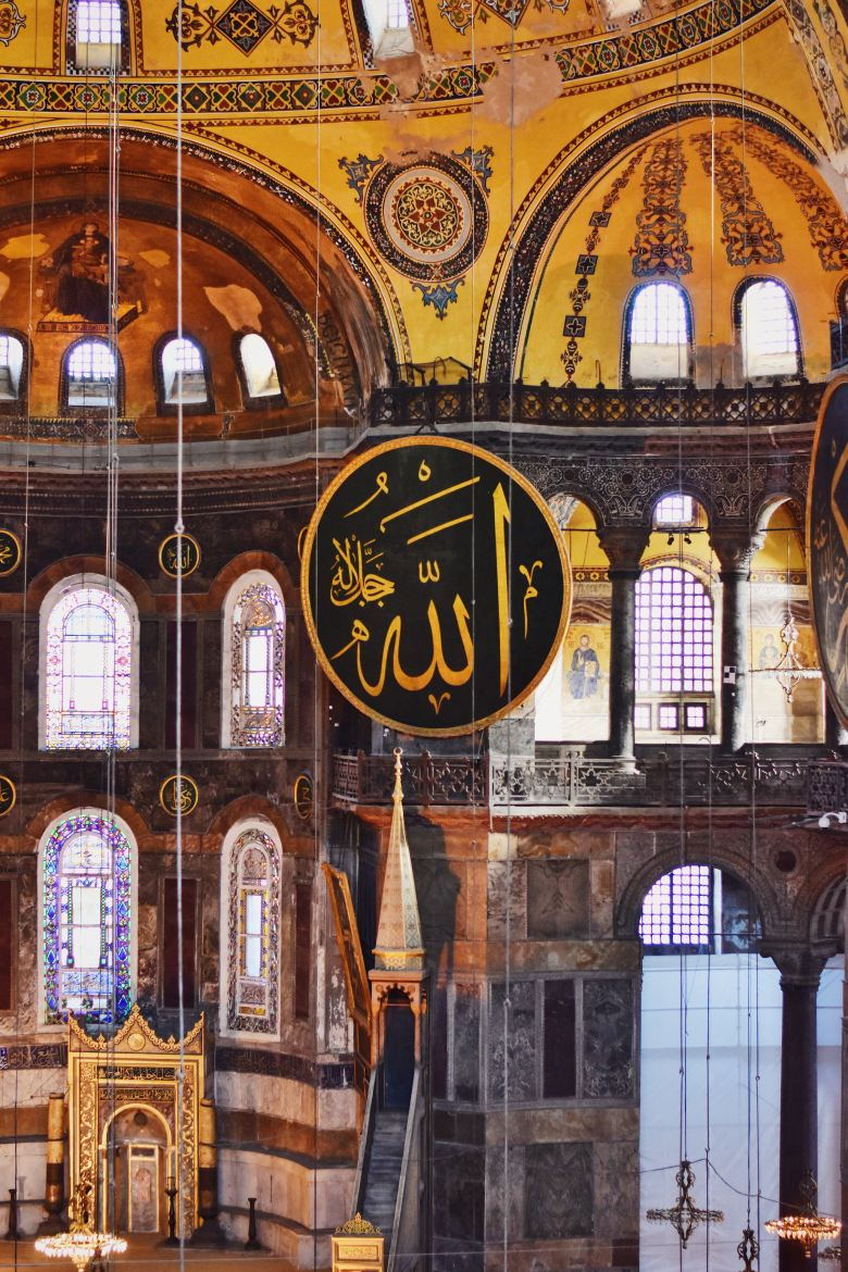 Sophia is wisdom in Greek. Hagia Sophia in Greek is 'Shrine of the Holy Wisdom of God'.