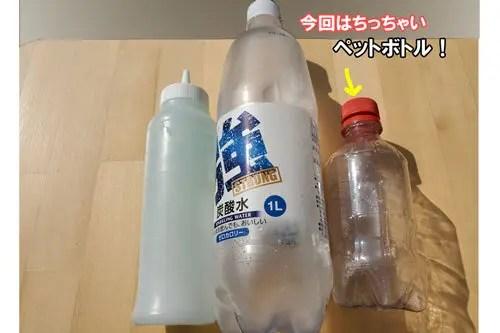 シャンプー 作り方 炭酸