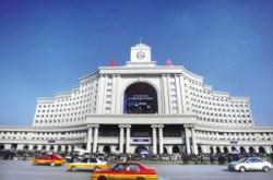 Changchun train station