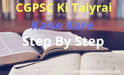 Taiyari Ki Puri Jankari Hindi | Follando
