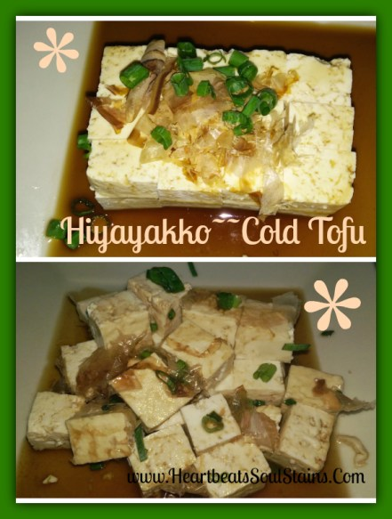 Hiyayakko Cold tofu recipe.  This is a light and delicious dish