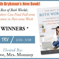 The Best of Both Worlds Giveaway