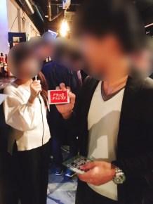 恵比寿恋活パーティー10
