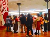 恵比寿映像祭り13