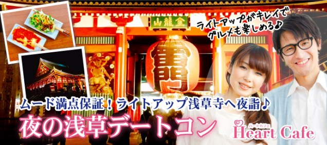 夜の浅草01