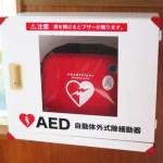 心肺蘇生法とAED(自動体外式除細動器)の使い方/知らないと救える命も救えない