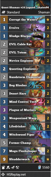 Quest Shaman #24 Legend - akatsu94