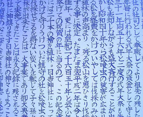 日本語対応があることが魅力