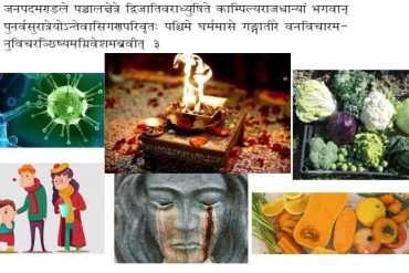 Styles de vie et santé mentale selon l'Ayurveda.