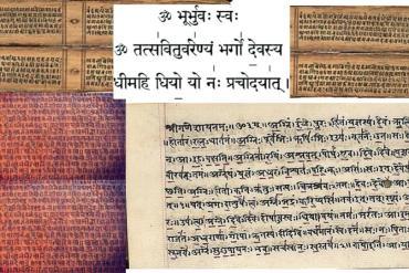 Le rasashastra ou la science de l'alchimie.