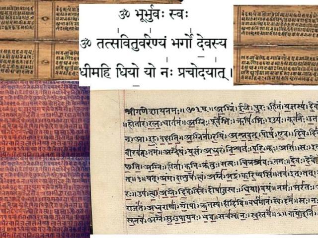 script sanskrit original