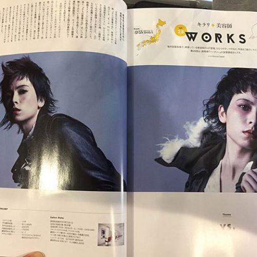 先日、渋谷で撮影してきました美容業界誌preppyがHEARTYに届きました♡宮原の作品が堂々見開き2ページに渡り紹介されております!小ちゃく宮原の写真もとてもカッコ良い仕上がりに大満足です!前日も2時まで付き合ってくれたモデルのarisaちゃん。彼女なしではこの作品は成立しませんでした。本当にありがとう!#preppy #hearty#撮影作品#さらば青春の光 #モッズvsロッカーズ #ヘア @hearty_miyahara #メイク @akikokiakikoki @hearty__s