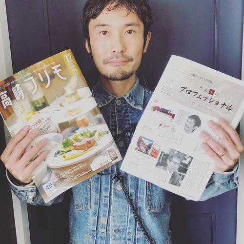 高崎フリモ12月号に掲載されました。#hearty#abond#高崎美容室#高崎フリモ