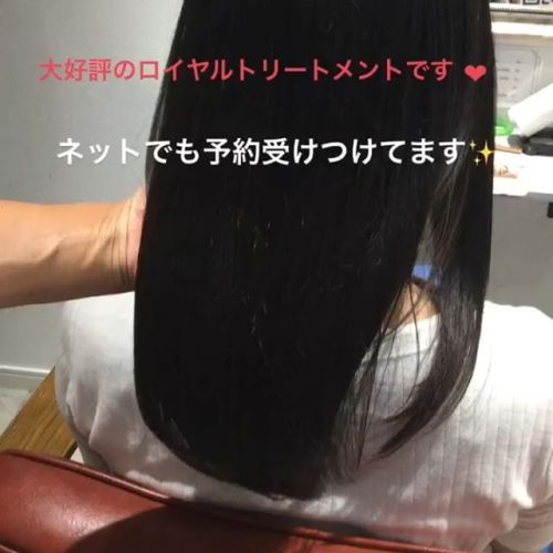 大好評のロイヤルトリートメントです!是非お試しください︎#hearty #高崎美容室 #艶髪文化 #艶 #ケラチントリートメント