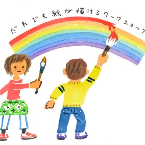 10月7日日曜日!HEARTYにてkids garden!!を開催いたします♡今回のワークショップはイラストレーター小池アミイゴさんの「誰でも絵が描けるワークショップ」歌のお姉さんにCHINOを迎え、プロのアーティストによる芸術の秋を満喫していただきます!FOODは体に優しいBIOSKとkenの店。場所はなんとHEARTY!! 11時から16時まで。キッズカット¥1000親子ネイルキッズポリッシュ¥500 大人ポイントジェル1本¥1000まつげ片目10本づつ¥1000この日は一般のお客様もいらっしゃいます。キッズガーデンにお越しのお客様は指定の駐車場にお願いします。#hearty #kidsgarden#親子イベント#イラストレーター#小池アミイゴ#chino @amigosairplane @chinoriddim @biosk808 @ken.hokkori @hearty__s