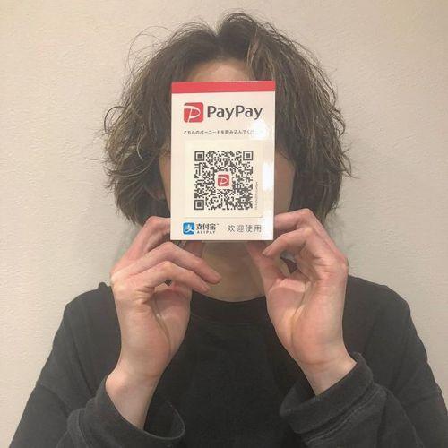 今話題の PayPay ♡HEARTY・abond 両店でご利用いただけます♡
