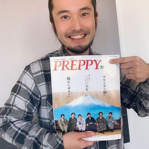 美容業界誌preppyに載せていただきました!#hearty #abond #高崎美容室#美容室 #preppy