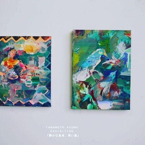 HEARTYギャラリー本日より始まりました。YAMMOTO AYUMU静かな食卓 青い鳥  展7月中愛媛のOZUHOUSEレジデンス中に描いた新作品も多数並んでいます。可愛らしいのにどこか毒があるような、エロスなのになんだか爽やかで。彼女の描く色の世界は、魔法にかかったように引き込まれる。実際の作品がポートフォリオとしてみることもできます。沢山の作品から、お気に入りを探してみては?#ハーティーギャラリー #heartygallery#油絵#oilpainting #drawing#art#蛍光色#幸せな風景#エロス#青い鳥#yamamotoayumu#山本亜由夢#ozuhouse @hearty__s @ozuhouse