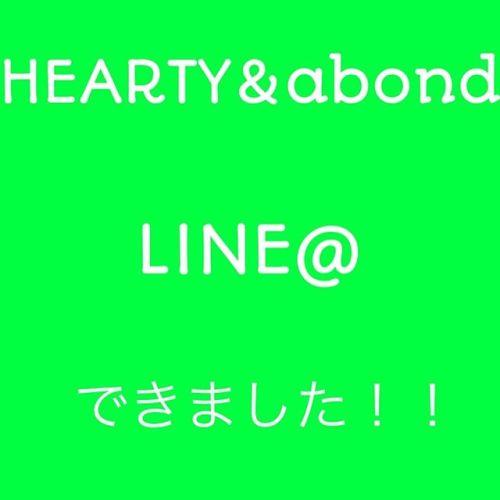 hearty&abondの公式LINE@が出来ました..お店の情報やオススメメニューや商品などを発信していきます..LINEからも予約が取れるようになったのでQRコードを読み取って友達追加お願いします🤲..#hearty#abond#line#line@#公式#公式アカウント