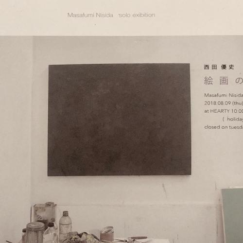HEARTYギャラリー西田優史  絵画の場所 展24日最終日です。西田さん本人の在廊とライブペイントがあります。皆さま是非、足をお運び下さい。#heartygallery#ハーティーギャラリー#油絵#アート#art @nishida_masafumi