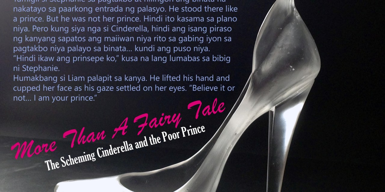 [Excerpt] A Fairy Tale Story