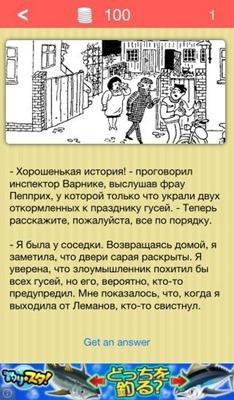 russia_102