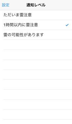 kaminari_003