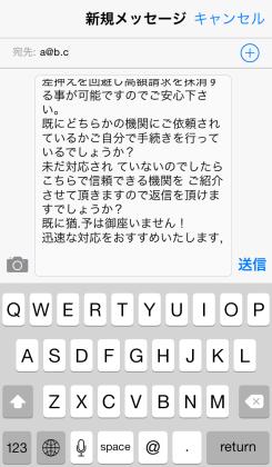 meiwaku_004