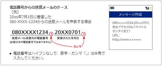 meiwaku_005