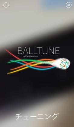 balltune_001