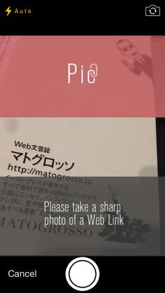 piclink_camera_101