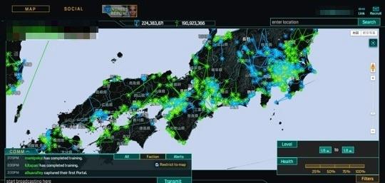 Ingress】「Ingress Intel Map」にはiPhoneのSafariで見られる