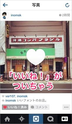 instagram_zoom_002