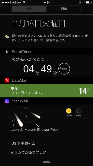 portal_timer_004