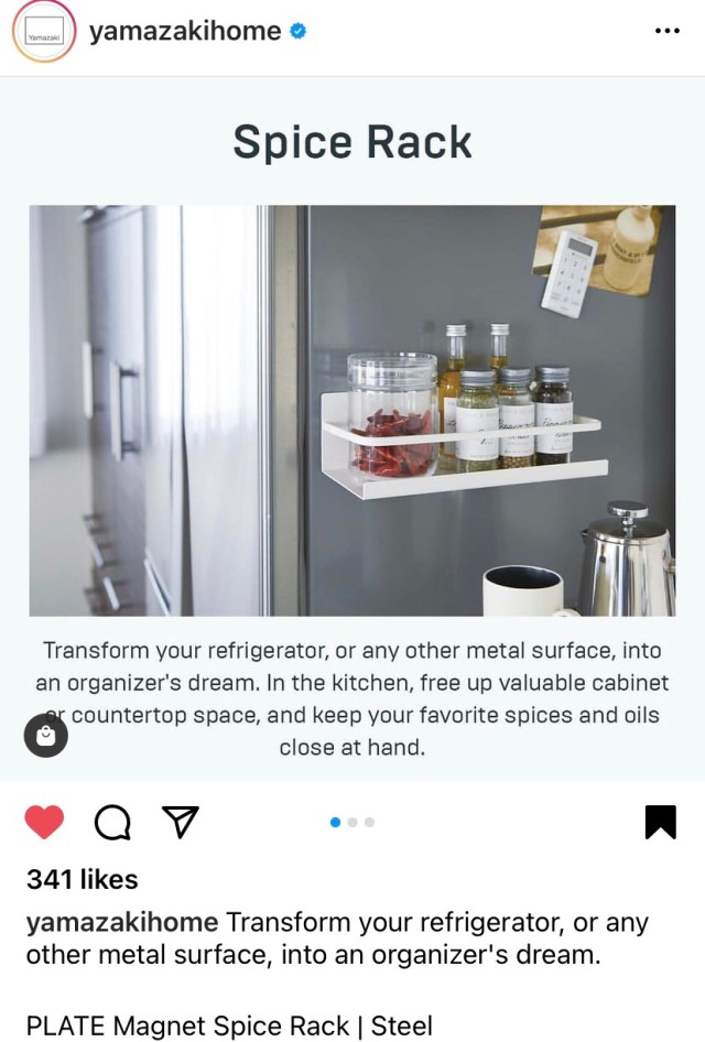 Yamazaki Home Shelf Ad from Instagram