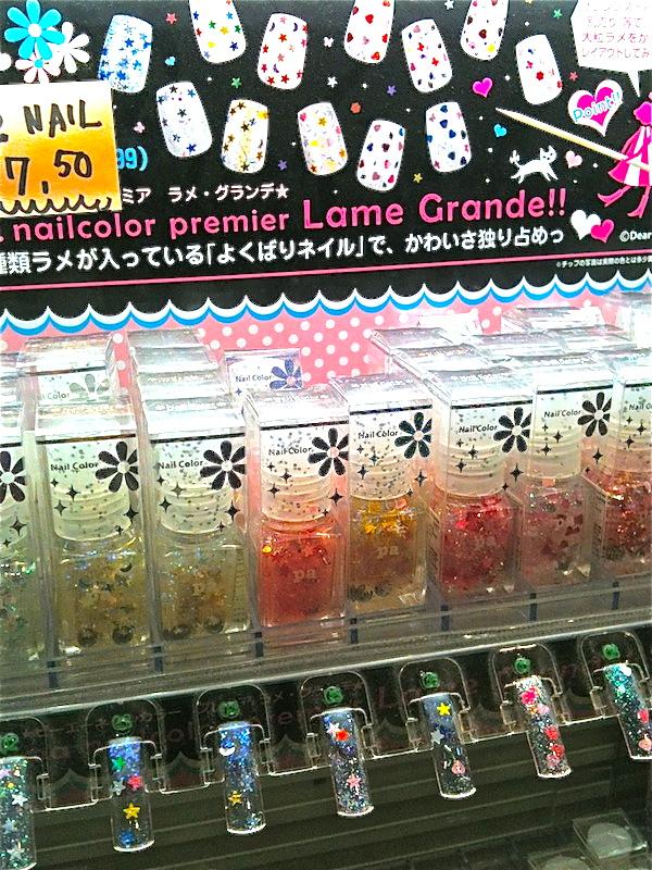 Glitter Nail Polish from Japan