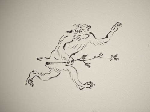 Sketches of Japanese Folklore - the Monkey