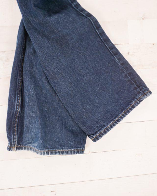 worn out pants hem
