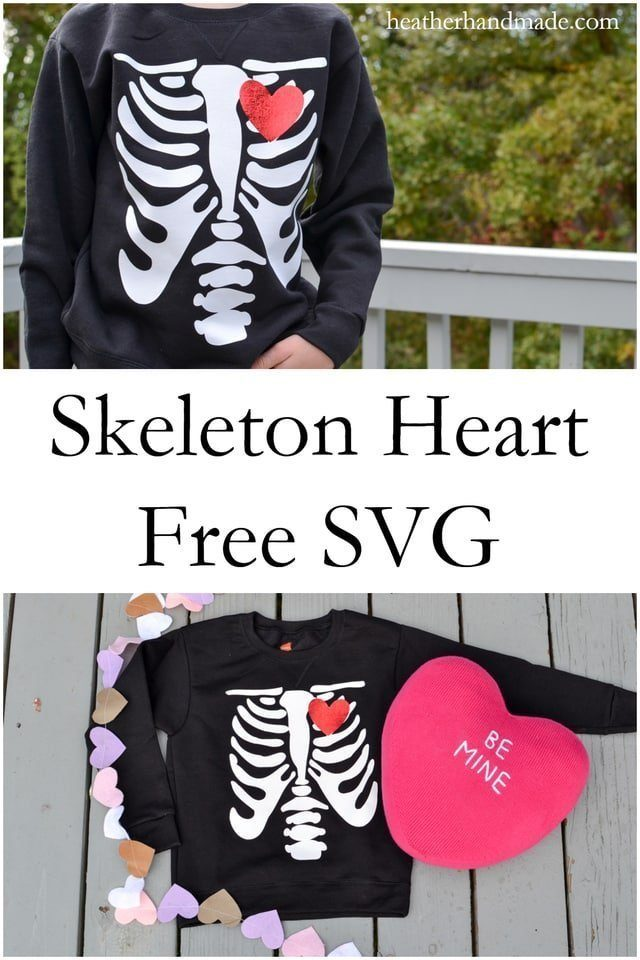 Skeleton Heart Free SVG File // heatherhandmade.com
