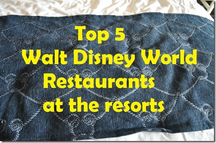 Disney world resort restaurants