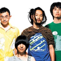 Yamatsuka Eye, the Boredoms and me.