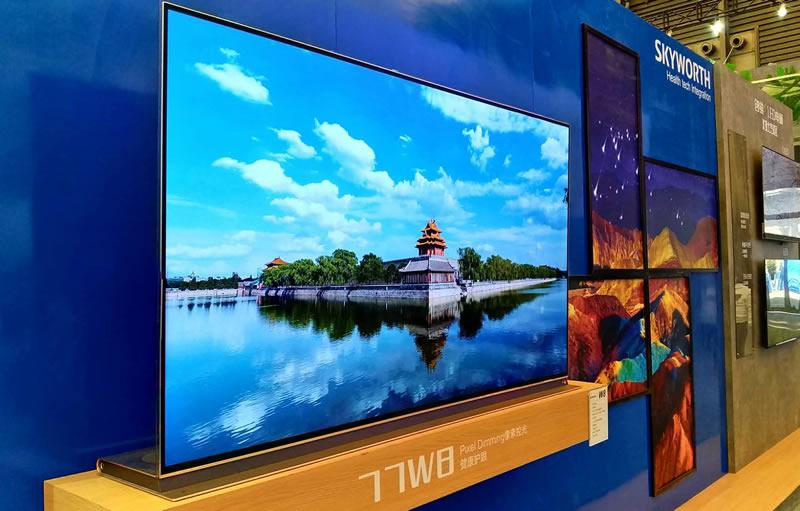 skyworth oled  Skyworth, the OLED TV leader brand in China